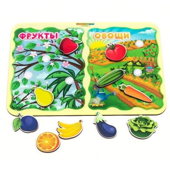 Сортер «Фрукты и Овощи» на липучках