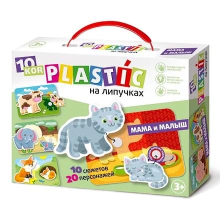 Plastic на липучках «Мама и малыш»