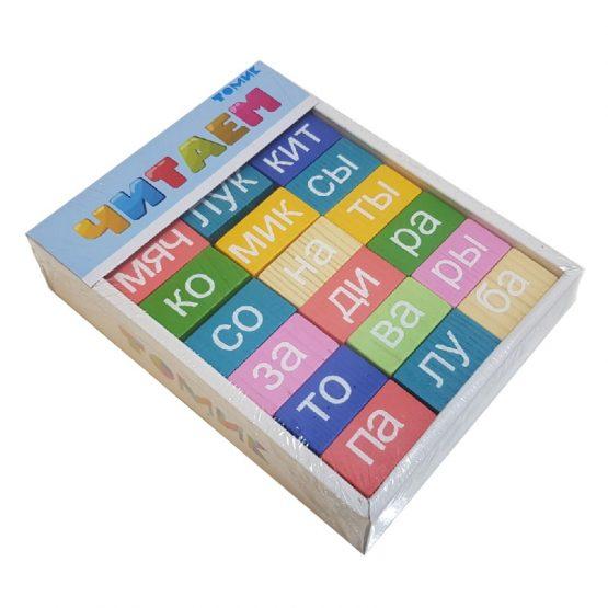 Набор для обучения чтению / Томик