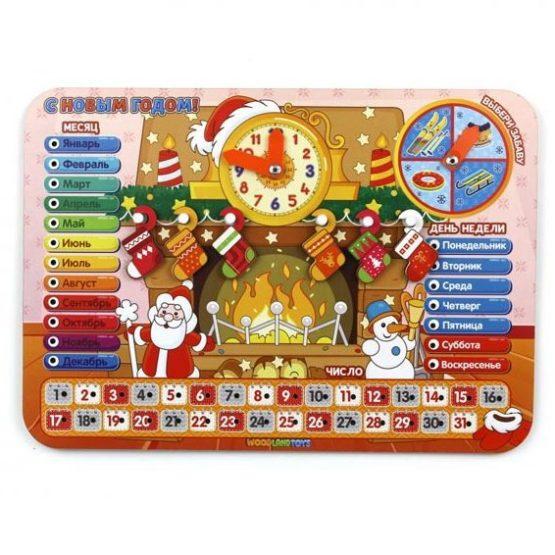 Календарь-часы «У камина»