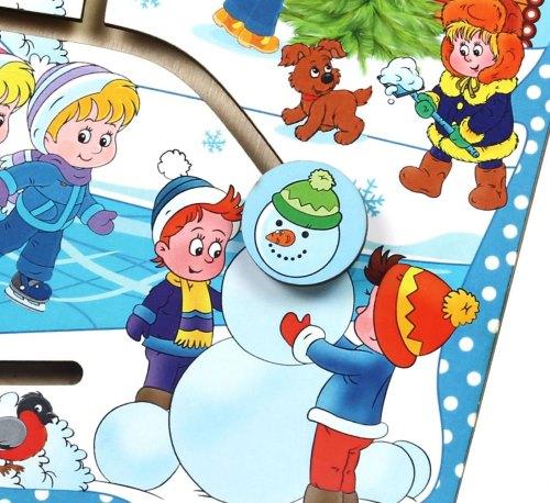 Лабиринт-пара Зима игрушка