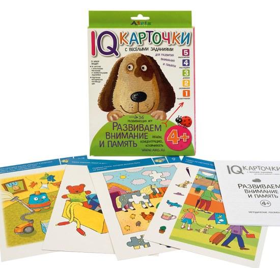 IQ карточки на внимание и память