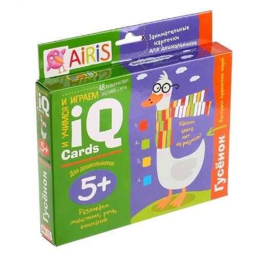 IQ карточки «Гусёнок»
