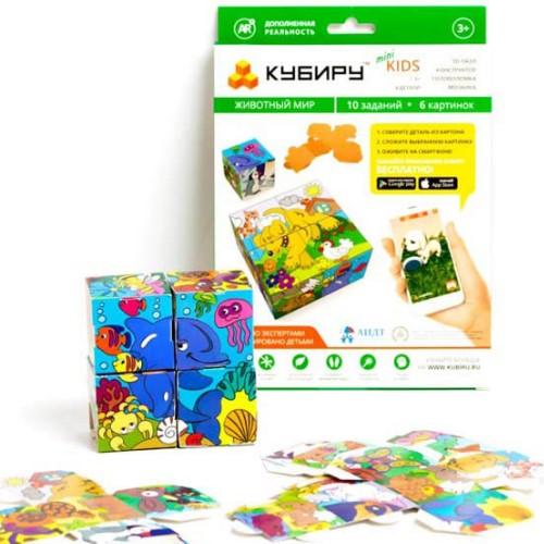 Пазл 3D с дополненной реальностью Кубиру Kids mini