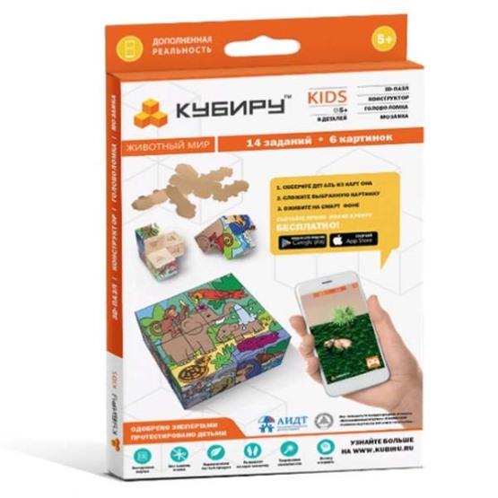 3D пазл с дополненной реальностью Кубиру Kids